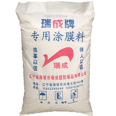Plastic Particles for Woven Bags Film Coating